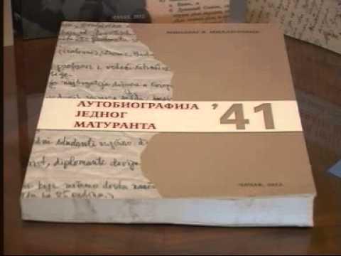 """Edicija """"Pamćenici"""" Istorijskog arhiva u Čačku"""