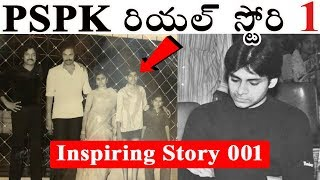 Video Pawan Kalyan Biopic by Prashanth in Telugu Part-1 | Power Star PSPK Story | Inspiring Stories 001 MP3, 3GP, MP4, WEBM, AVI, FLV April 2019