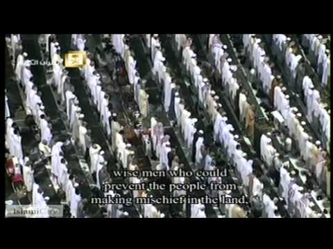 taraweeh - Qur'an recitation start from verse 11:1 - July 9 2014 - For more prayer videos visit: http://www.islamicity.com/islamiTV/taraweeh.htm.