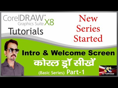 Intro And Welcome Screen Explain Of CorelDraw X8 In Hindi (Basic Series) Part-1