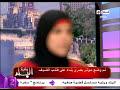 برنامج بنات البلد - منى تعرضت لزنا المحارم من قبل والدها وصورها عارية داخل الحمام - Banat El-Balad