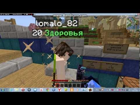 Как Zooboozooo повстречал на Gamai ru lomalo 82