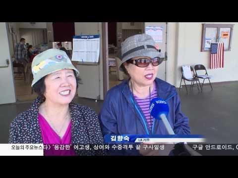 오늘 보궐선거 '한인 표심이 변수' 4.04.17 KBS America News