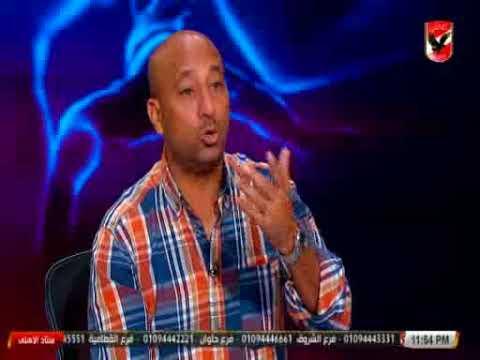 العرب اليوم - بالفيديو : تحليل ياسر ريان لمباراة الأهلي والترجي التونسي