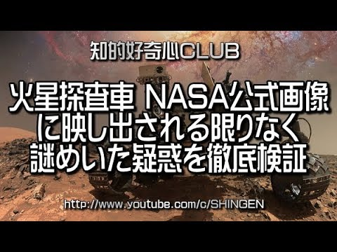 ?????NASA?????????????????????????? 727_Spacecraft videos