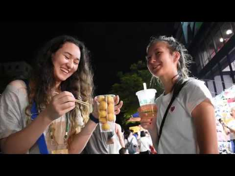 108年海外青年志工(FASCA)返臺培訓團_第2組棉花糖_臺灣介紹影片 2019 Taiwan Study Tour for FASCA_Video Presentation of Group 2 Cotton Candy