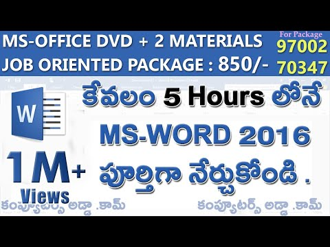 Ms-Word Complete Tutorials In Telugu || Www.computersadda.com