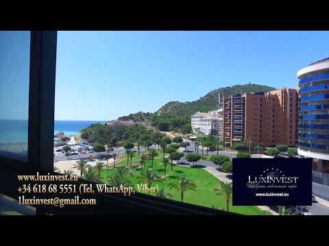 Апартаменты на первой линии моря с шикарным видом на море и на бухту Ла Кала