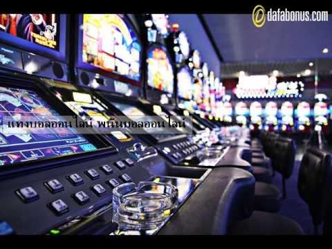 เว็บพนันออนไลน์ รับ 600 บาท ทดลองเล่น ได้ที่ D777BET.com