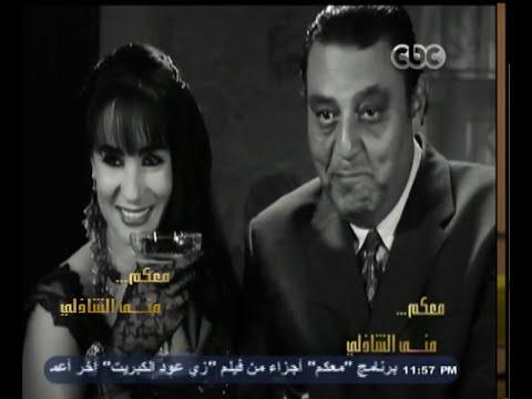 """مشاهد من """"زي عود الكبريت"""" آخر أفلام الراحل حسين الإمام"""