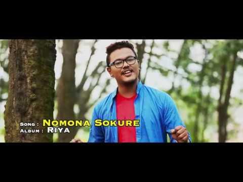 Video Nomona sokure download in MP3, 3GP, MP4, WEBM, AVI, FLV January 2017