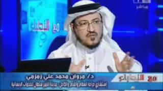 مشاكل وأمراض مفصل القدم (الكاحل) د. مروان زمزمي الجزء 2