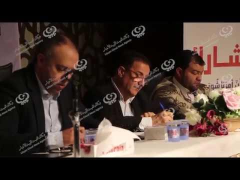 عقد الملتقى الوطني الليبي للنازحين والمهجرين بطرابلس