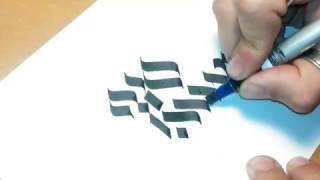 קליגרפיה עברית מתוך קורס באותו שם של סדנאות קליגרפיה. http://www.calligraphy-workshops.co.il/ https://www.facebook.com/Calligraphy.Israel/