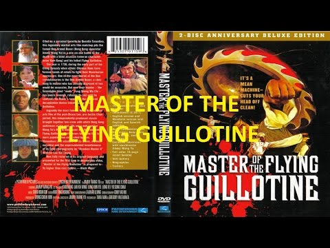 Kung Fu Lovers | Master Of The Flying Guillotine |  English