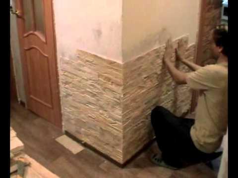 Укладка тонкого камня  в обычной квартире