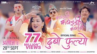 Dubo Phulyo - Kabaddi Kabaddi Kabaddi - Hemanta Rana & Hritika Shrestha
