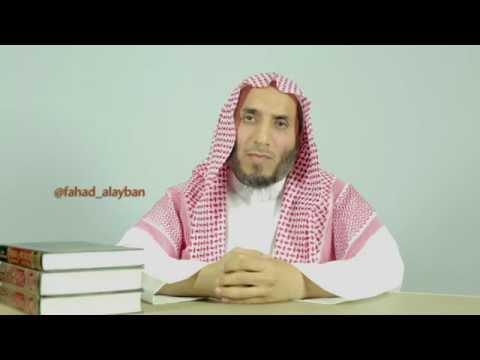 برنامج #دقيقة_في_رمضان : الحلقة [ 10 ] بعنوان : حكم من فعل شيئا من المفطرات