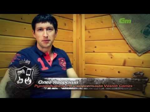 Greatest Hits #5: Олег Яворский, Vostok Games
