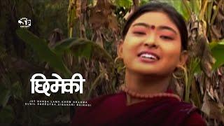Video यो फिलिम हेरेर नहाँस्ने को होला र ?New Nepali Movie:Chhimeki Comedy Movie HQ | MP3, 3GP, MP4, WEBM, AVI, FLV Juli 2018