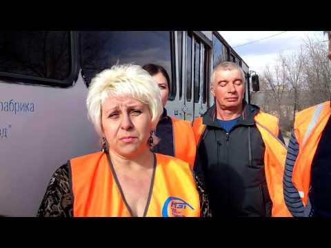 Обращение сотрудников волгоградского городского электротранспорта к президенту России В.В. Путину