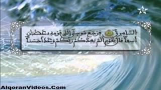 HD المصحف المرتل الحزب 32 للمقرئ محمد إراوي