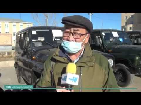 УИХ-ын гишүүн Л.Мөнхбаатар Улсын төсөвт санал оруулж Хөвсгөлчүүдэд автомашин өглөө