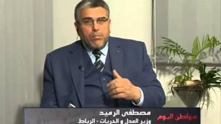 مواطن اليوم: محاربة الفساد بالمغرب بين رؤية الحكومة وانتظارات المواطنين (حلقة كاملة)