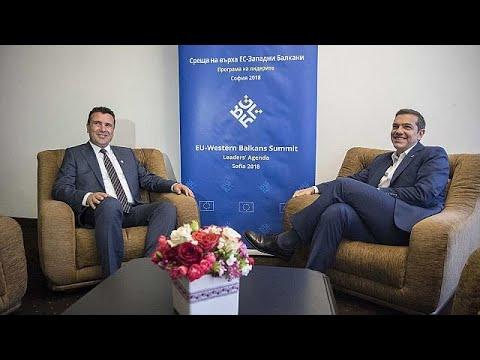 Μαξίμου για Σκοπιανό: Δεν υποχωρούμε στις «κόκκινες» γραμμές – Ενημερώνει πολιτικούς αρχηγούς ο Α…