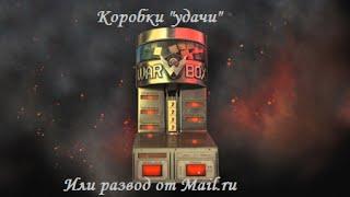sU2IPyyIO_w