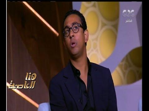 """مروان حامد: """"الأصليين"""" لم يحرص على تصدر أفلام عيد الفطر"""