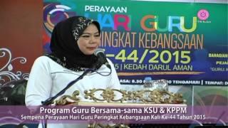 Program Guru Bersama Sama KSU & KPPM Disk01