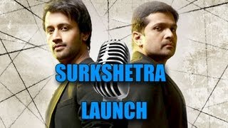 Launch of Reality Show Sur Kshetra