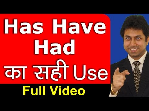 Has, Have, Had का सही Use | Learn English Grammar Tenses in Hindi | Full Video by Awal
