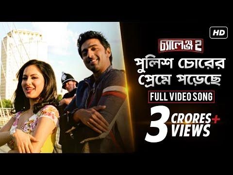 Download Police Chorer Preme Poreche | Challenge 2 | Dev| Puja | Abhijeet | Akriti | Jeet Gannguli | SVF hd file 3gp hd mp4 download videos