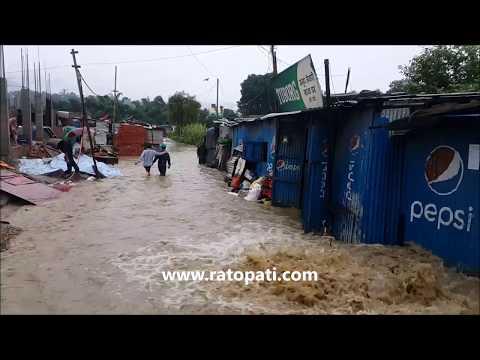 (यसरी डुब्यो भक्तपुर :: Flood in Bhaktapur District - Duration: 30 seconds.)