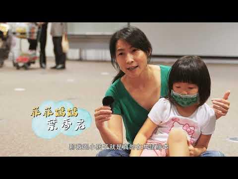 【活動紀錄】2020高雄市立圖書館臺灣閱讀節「小小愛書人」活動