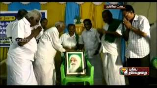 Condolence Meeting for the late organic agriculturist, Nammalwar