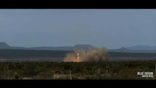 Vidéo: le premier atterrissage d'une fusée réutilisable.
