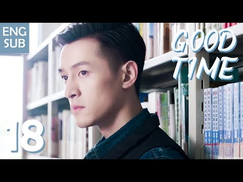 [ENG SUB] Good Time 18 ❤ Dating with a handsome & bossy businessman (Hu Ge, Elvis Han)