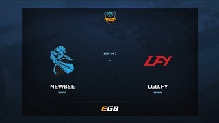 Newbee vs LGD.FY, Game 2, Dota Summit 7, CN Qualifier