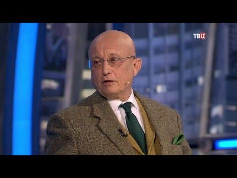 Сергей Караганов. Право знать! (видео)