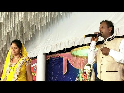 Video GOFELAL GENDLE || mola tor bar lage he bani wo || STAGE SHOW NIGHT PROGRAMME download in MP3, 3GP, MP4, WEBM, AVI, FLV January 2017