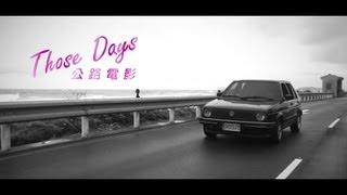 Download Lagu 謊言留聲機 Lie Gramophone - 公路電影 Those Days ( ) Mp3