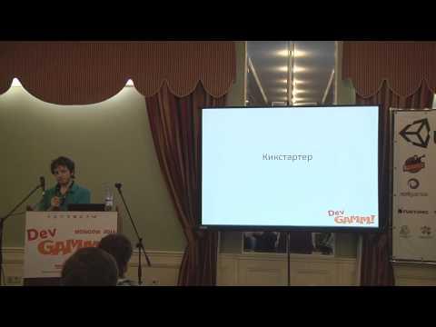 Георгий Заркуа: В тихом омуте инди водятся (DevGAMM Moscow 2014)