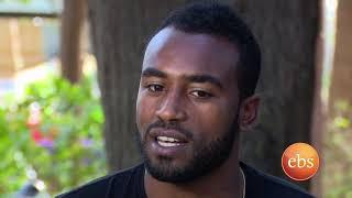 የኢትዮጵያ ብሄራዊ ቡድን ተጫዋች ሳሙኤል አስገራሚ የ ህይወት ታሪክ_ኢቢኤስ ስፖርት ዩሀንስ Ethiopian National Team Player Samuel