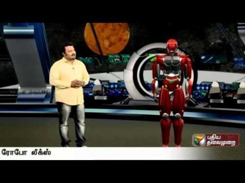 Robo-Leaks-15-04-2016-Puthiya-Thalaimurai-TV