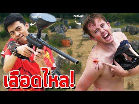 สู้จนเลือดไหล ft. UDiEX2!!!