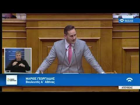 Μ.Γεωργιάδης(Εισηγητής ΕΝΩΣΗ ΚΕΝΤΡΩΩΝ)(Προϋπολογισμός 2019)(12/12/2019)