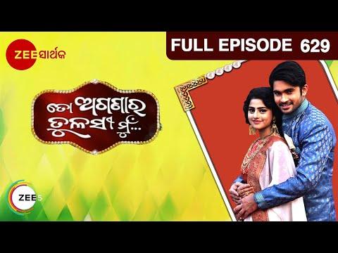 Video To Aganara Tulasi Mun EP 629 | TATM | Mega Serial | Odia | Sarthak TV | 2015 download in MP3, 3GP, MP4, WEBM, AVI, FLV January 2017